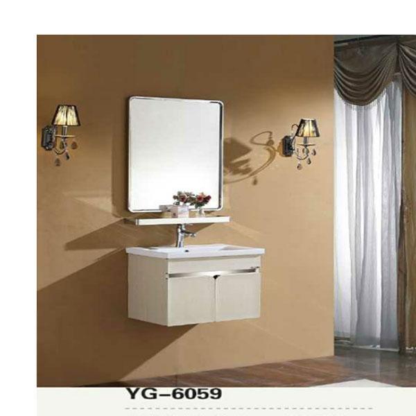 Chậu tủ lavaboDaDa-YG6059