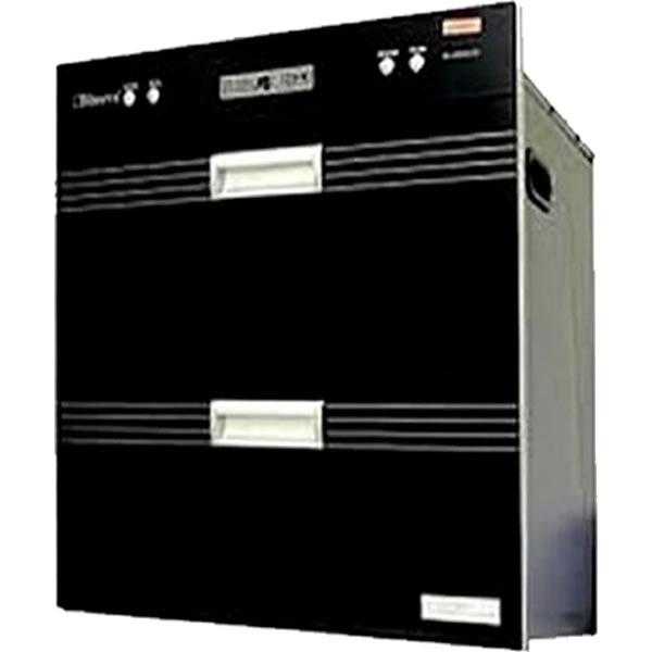 Máy sấy bát Binova BI-888-MSB